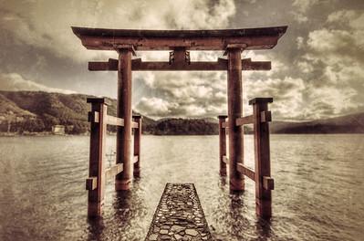Ashinoko Dreams