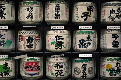 Decorative Sake Drums of the Hie Shrine
