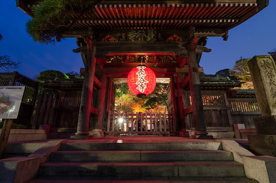 Hasedera Temple Entrance and Lantern